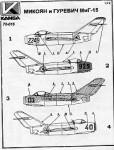 RARE-1-72-MiG-14-SALE