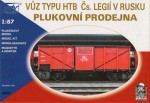 1-87-Vuz-HTB-plukovni-prodejna