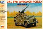 1-87-Gaz-69-AM