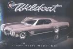 1-25-1970-BUICK-WILDCAT