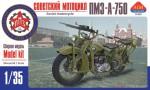 1-35-Soviet-motorcycle-PMZ-A-750-with-a-machine-gun-DT