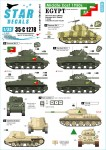 1-35-Middle-East-in-the-1950s-Egypt-Shermans-and-T-34-tank-markings