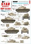 1-72-Israeli-AFVs-3-