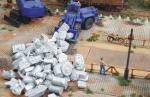 1-87-Metal-scrap-of-aluminium-30gr-Kovovy-srot-z-hliniku