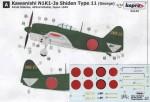 RARE-1-72-N1K1-Ja-Shiden-Type-11