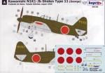 RARE-1-72-N1K1-Jb-Shiden-Type-11