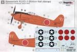 RARE-1-72-N1K2-J-prototype-and-US