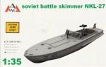 1-35-NKL-27-armed-speed-boat-WWII