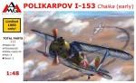 1-48-Polikarpov-I-153-Chaika-early-Additional-resin-parts