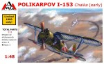 1-48-Polikarpov-I-153-Chaika-early-Additional-resin-parts