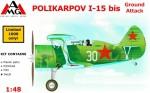 1-48-Polikarpov-I-15-bis-ground-attack-aircraft