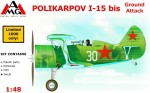 1-48-Polikarpov-I-15-bis-ground-attack-aircraft