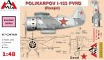 1-48-Polikarpov-I-153-PVRD-Ramjet