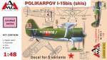 1-48-Polikarpov-I-15-bis-on-skis