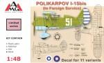 1-48-Polikarpov-I-15bis-in-Foreign-service