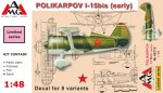 1-48-Polikarpov-I-15-bis-early
