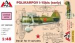 1-48-Polikarpov-I-15-bis-early