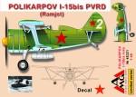 1-48-Polikarpov-I-15-bis-PVRD-Ramjet
