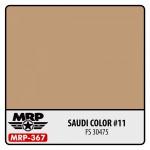 SAUDI-COLOR-FS30475