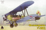 1-72-Polikarpov-Po-2VS-U-2VS-training-aircraft