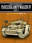 Panzerkampfwagen-IV-Ausf-G-J-Military-Modelling-Book