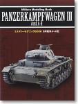 Military-Modeling-Book-Panzerkampfwagen-III-Ausf-A-H