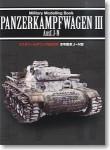 Panzerkampfwagen-III-Ausf-J-N