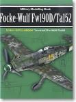 Focke-Wulf-Fw190D-Ta152