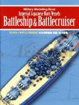 Imperial-Japanese-Navy-Vessels-Battleship-and-Battlecruiser