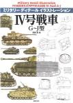 Military-Detail-Illustration-Panzerkampfwagen-IV-Ausf-G-J