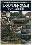 Leopard-2-Detail-Photographs