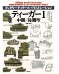 Military-Detail-Illustration-Tiger-I-Mid-Model-Late-Type