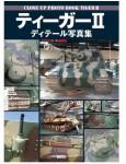 Tiger-II-Detail-Photographs