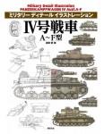 Military-Detail-Illustration-Panzerkampfwagen-IV-Type-A-F