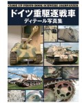 German-Heavy-Tank-Destroyer-Detail-Photobook