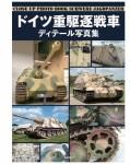 German-Heavy-Tank-Destroyer-Detail-Photobook