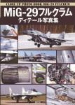 MiG-29-Fulcrum-Detail-Photographs