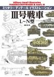 Panzerkampfwagen-III-ausf-L-N