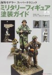 In-Stock-Super-Technique-Military-Figures-Painting-Guide