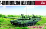 1-72-T-90A-Main-Battle-Tank-welded-turret