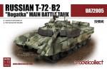 1-72-T-72B2-Rogatka-Main-Battle-Tank-PREORDER