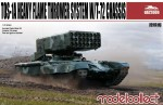 RARE-1-72-TOS-1A-Heavy-Flame-Thrower-System-W-T-72-Chassis