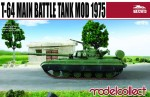 1-72-T-64B-Main-Battle-Tank-Mod-1975
