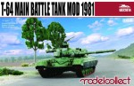 1-72-T-64A-Main-Battle-Tank-Mod-1981