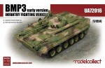 RARE-1-72-BMP3-INFANTRY-FIGHTING-VEHICLE