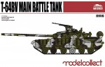 1-72-T-64BV-Main-Battle-Tank