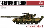 RARE-1-72-T-80BV-Main-Battle-Tank