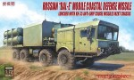 1-72-Russian-Bal-E-mobile-coastal-defense-missile-Launcher-with-Kh-35-anti-ship-cruise-missiles-MZKT-chassis