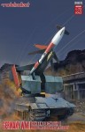 1-72-Germany-Rheintochter-1-movable-Missile-launcher-with-E50-body