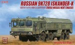1-72-Russian-9K720-Iskander-k-cruise-missile-MZKT-chassis